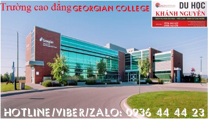 Trường cao đẳng Georgian College